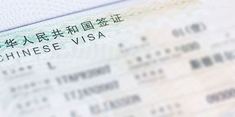 China visa FAQs