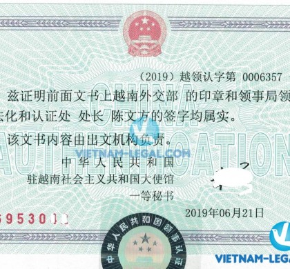 Legalization Result of Vietnamese Document for use in China, June 2019