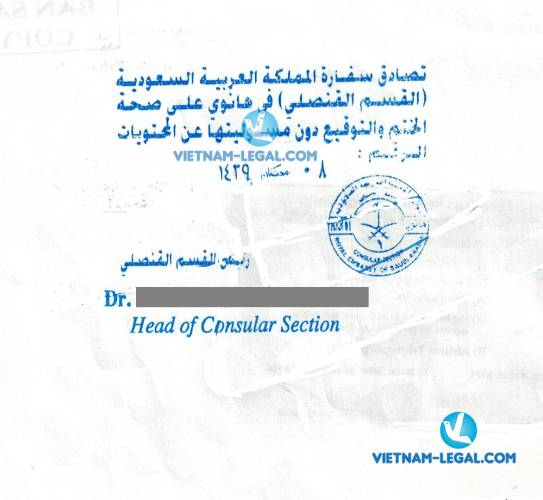 Legalization Result of Vietnamese Document for use in Saudi Arabia