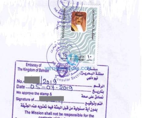 Legalization Result of Vietnam Document for use in Bahrain, July 2019