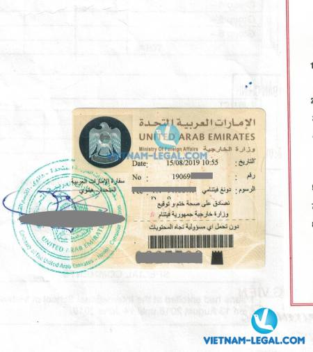 Legalization Result of Vietnamese Document for use in United Arab Emirates  August, 2019