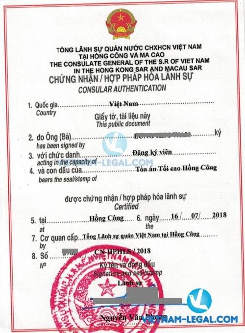 Legalization Result of Hong Kong Document for use in Vietnam