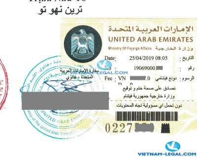 Legalization Result of Vietnamese Marriage Certificate for use in United Arab Emirates (UAE) April, 2019