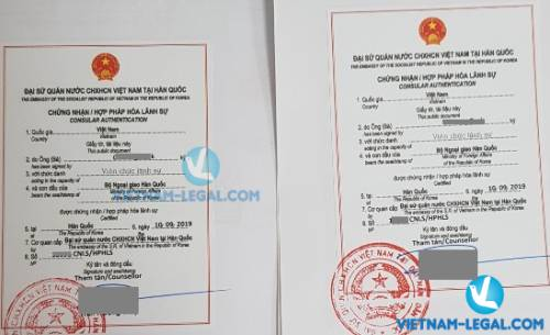 Legalization Result of Korean Contract for use in Vietnam September, 2019