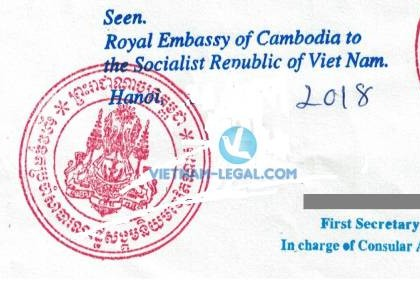 Legalization Result of Vietnamese Birth Certificate for use in Cambodia