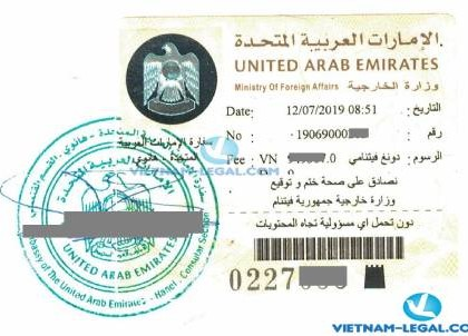 Legalization Result of Vietnamese Transfer Certificate for use in United Arab Emirates (UAE) July, 2019