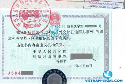 Legalization Result of Birth Certificate from UAE for use in China, September 2019