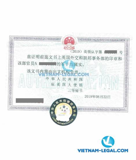 Legalization Result of UK Degree for use in China, August 2019