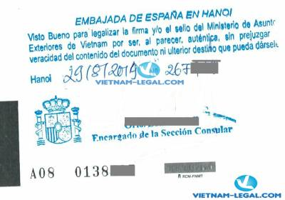 Legalization Result of Residence Confirmation for use in Spain, August 2019
