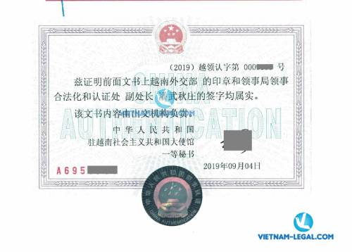 Legalization Result of Australian National Police Certificate for use in China, September 2019