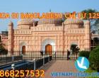 VISA ĐI BANGLADESH CHỈ TỪ 125$