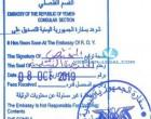 Legalization Result of Business Registration Certificate from Vietnam for use in Yemen, Octorber 2019