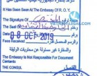 Legalization Result of Vietnamese Certificate of Origin for use in Yemen, Octorber 2019