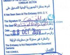 Legalization Result of Commercial Invoice from Vietnam for use in Yemen, Octorber 2019