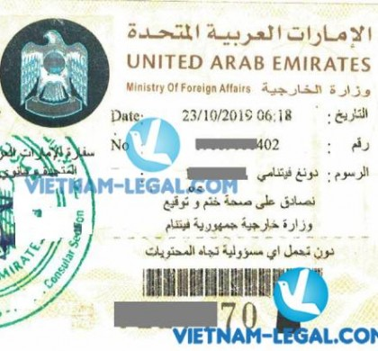 Legalization Result of Vietnamese Company Certification Scheme for use in United Arab Emirates (UAE) October, 2019