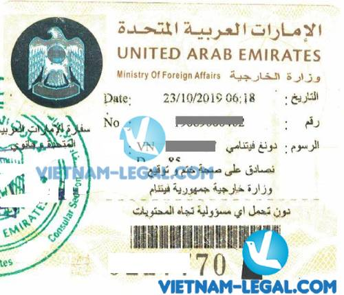 Legalization Result of Vietnamese Certificate of Test Results for use in United Arab Emirates (UAE) October, 2019