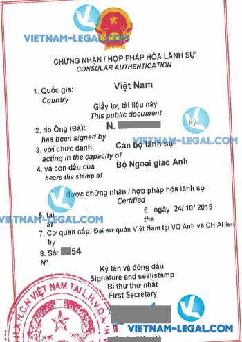 Legalization Result of UK Company Charter for use in Vietnam, October 2019