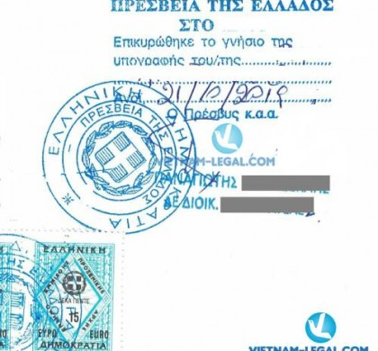 Legalization Result of Marriage Certificate from Vietnam for use in Greece, October 2019
