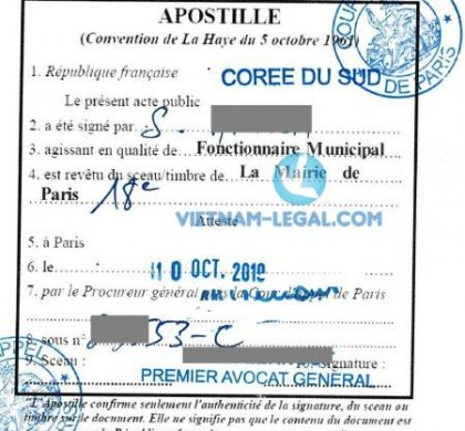 Legalization Result of Academic Transcript from France for use in Korea, October 2019