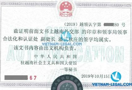 Legalization Result of Vietnamese Power of Attorney for use in China, October 2019