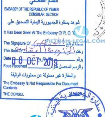 Legalization Result of Exclusive Distributor Agreement from Vietnam for use in Yemen, October 2019